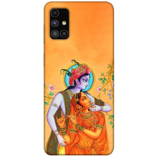 Key Features Of Printed Designer Samsung Galaxy M51 Covers