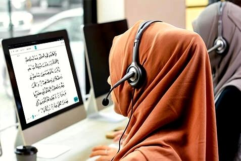 Learn Quran Academy for Reading the Holy Quran and Direct Teaching Online